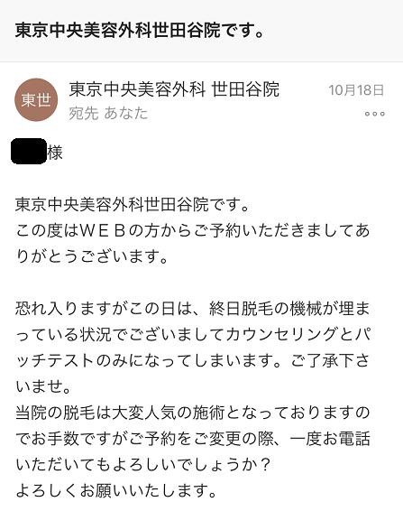 f:id:yurara77:20181028203344p:plain