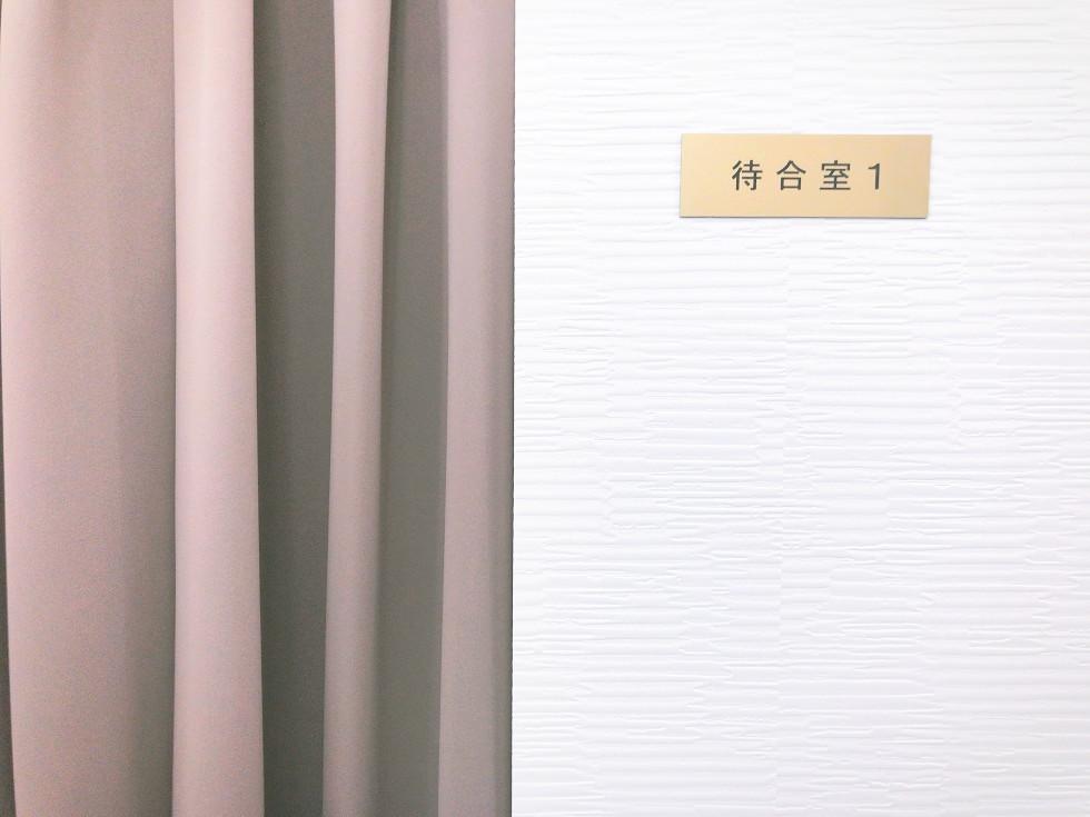 f:id:yurara77:20181028211110j:plain