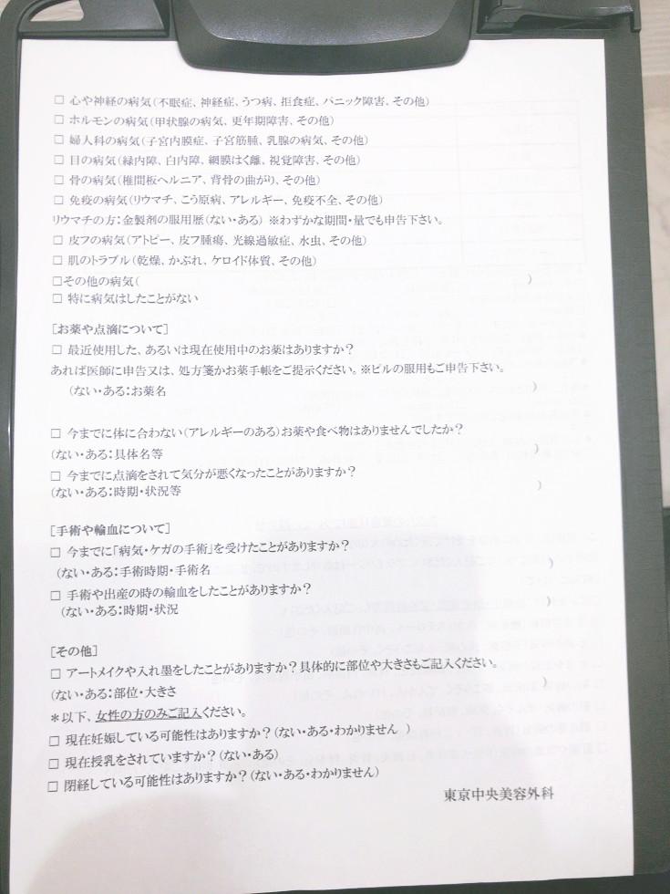 f:id:yurara77:20181028211150j:plain
