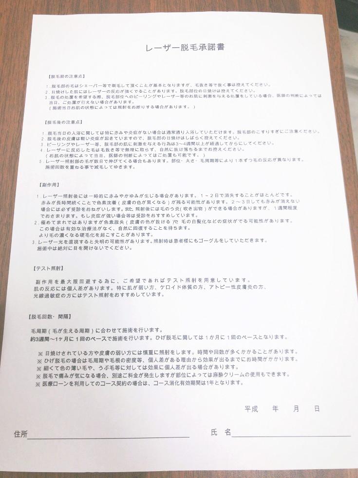 f:id:yurara77:20181028222728j:plain