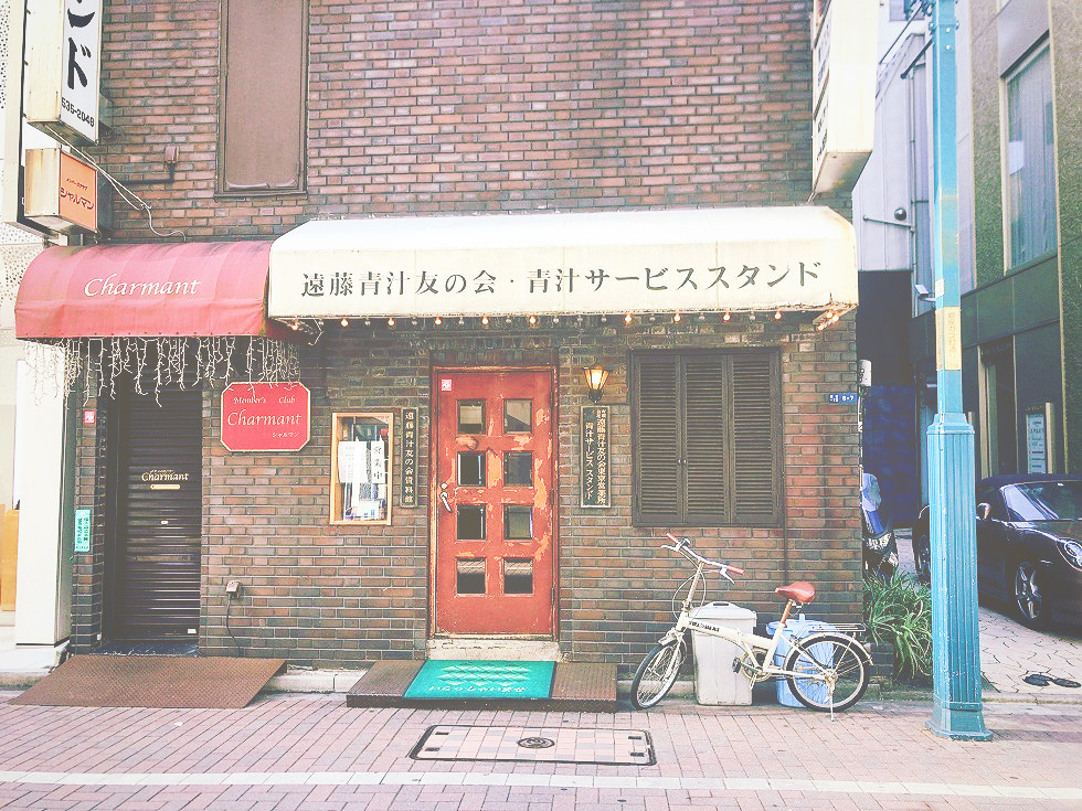 f:id:yurara77:20181102210754j:plain