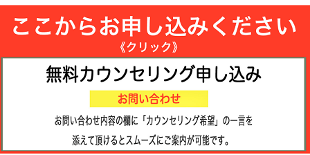 f:id:yurara77:20181105200932p:plain