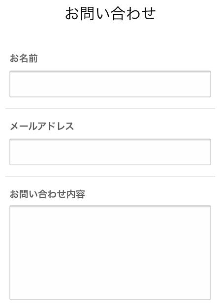 f:id:yurara77:20181105200943p:plain