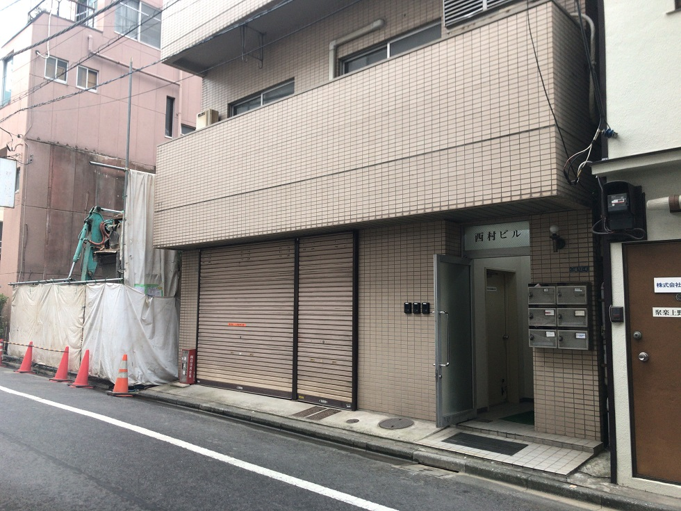 f:id:yurara77:20181105201027j:plain