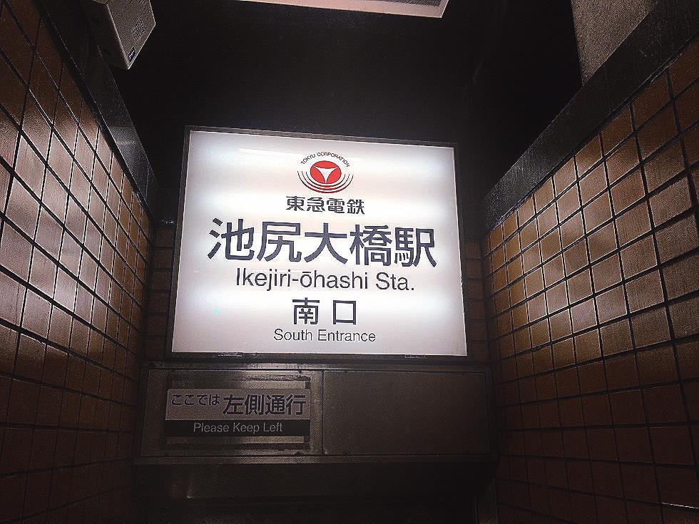 f:id:yurara77:20181105204345j:plain