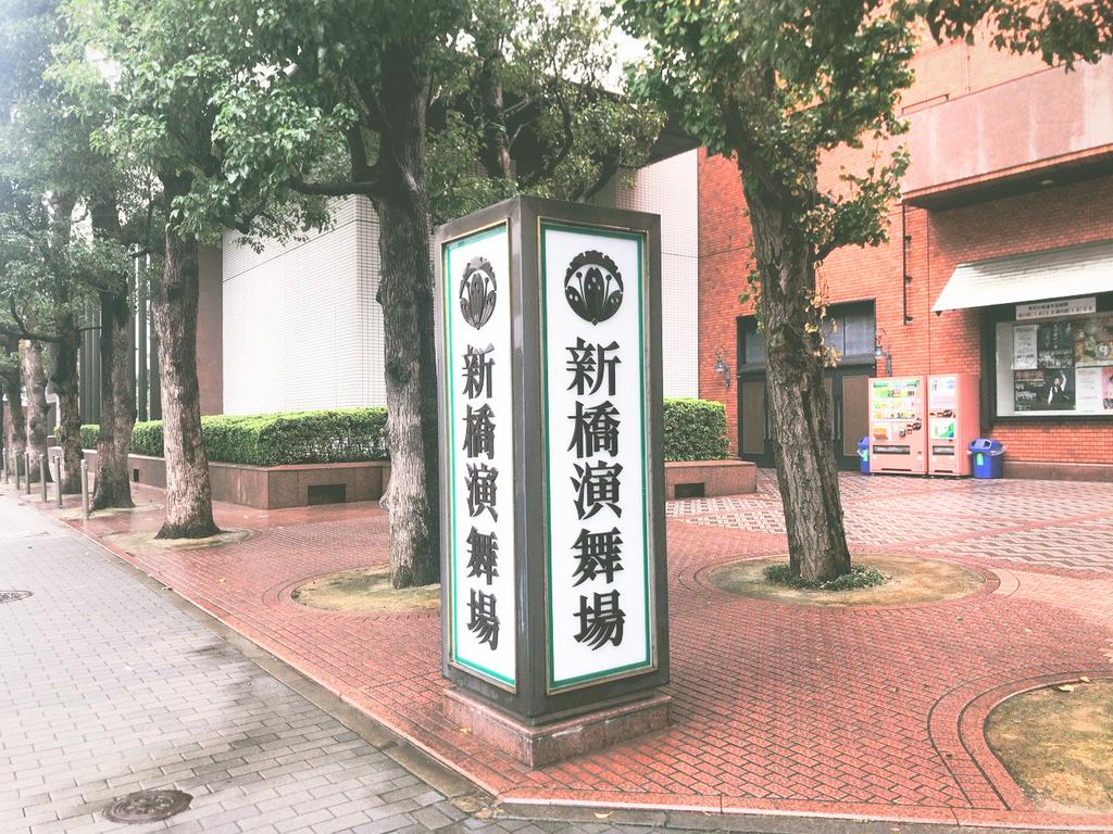 ANYTIMEFITNESSエニタイムフィットネス東銀座店