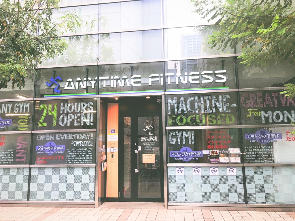 ANYTIMEFITNESSエニタイムフィットネス芝浜松町店