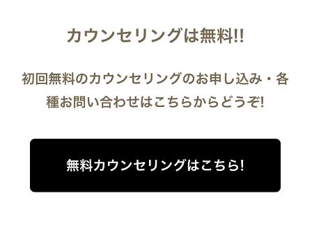 f:id:yurara77:20181115195123p:plain