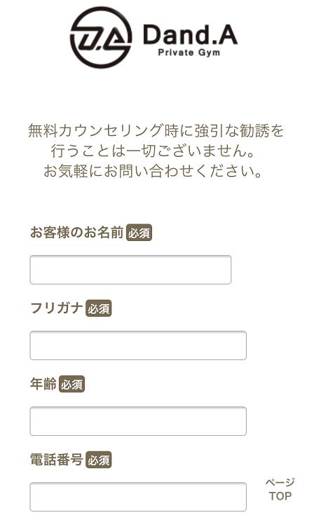 f:id:yurara77:20181115195138p:plain