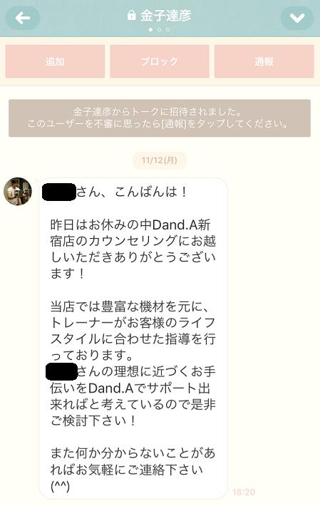 f:id:yurara77:20181115195219p:plain