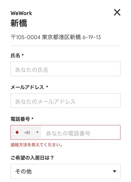 f:id:yurara77:20181121212552p:plain