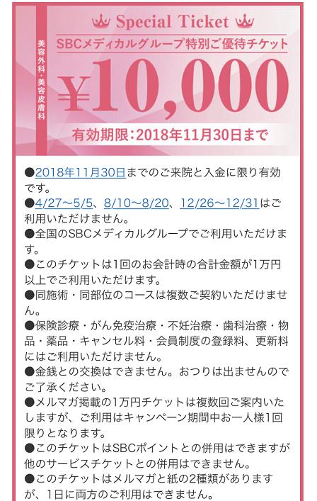 f:id:yurara77:20181124155029p:plain