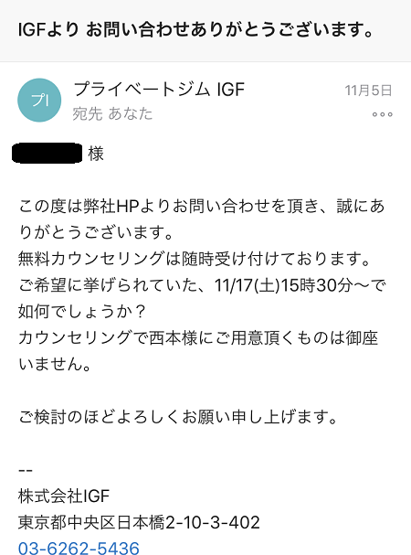 f:id:yurara77:20181124165142p:plain