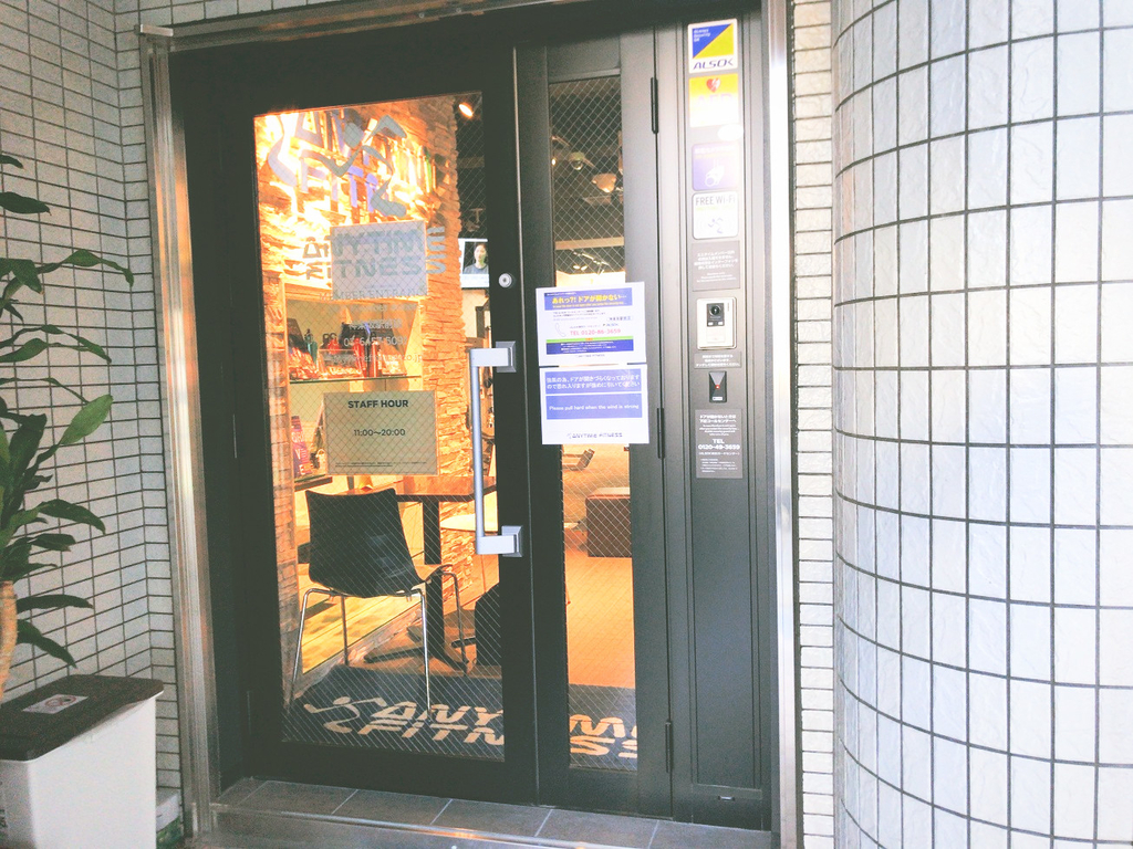 ANYTIMEFITNESSエニタイムフィットネス神楽坂駅前店