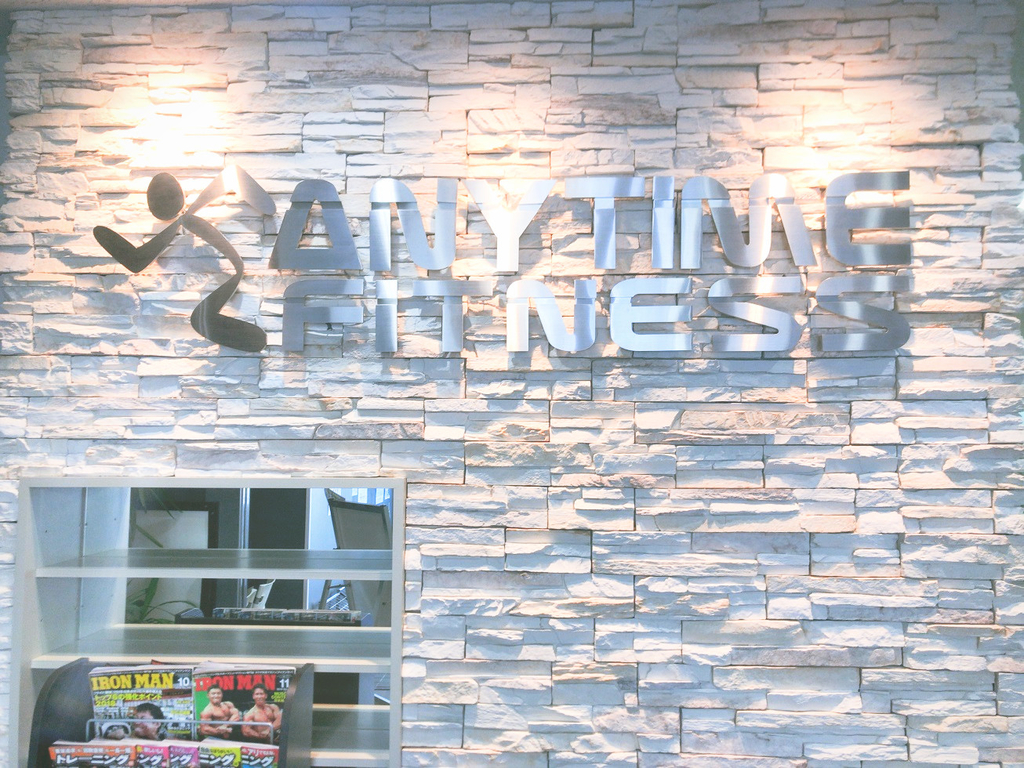 ANYTIMEFITNESSエニタイムフィットネス早稲田店