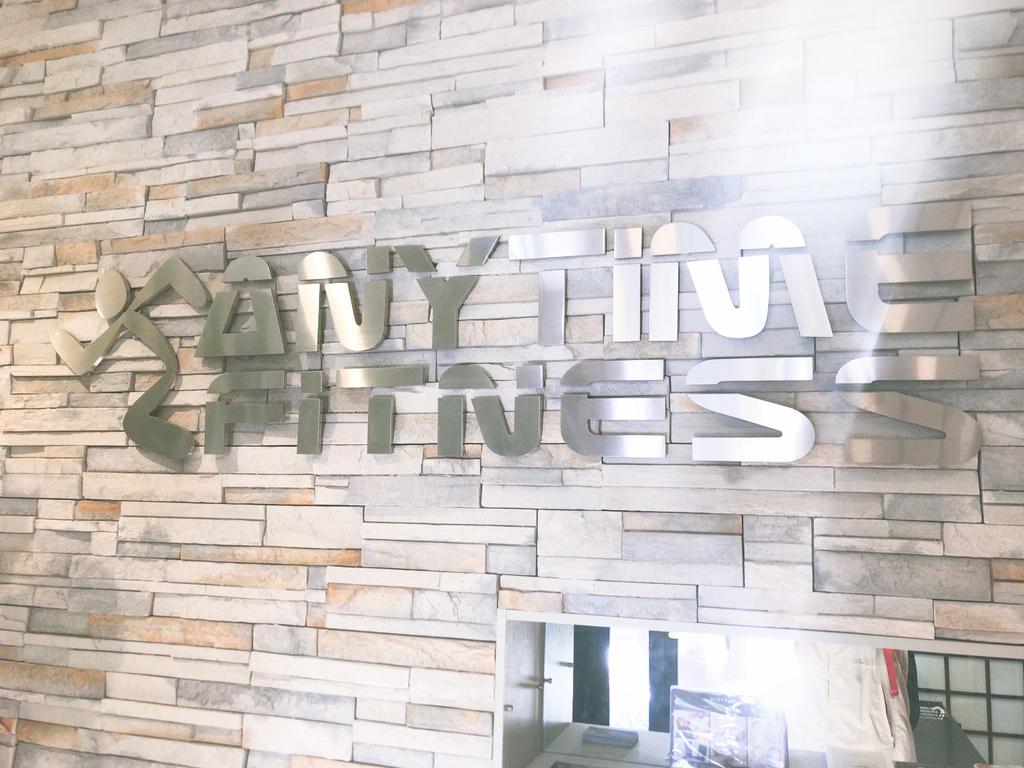 ANYTIMEFITNESSエニタイムフィットネス高輪台店