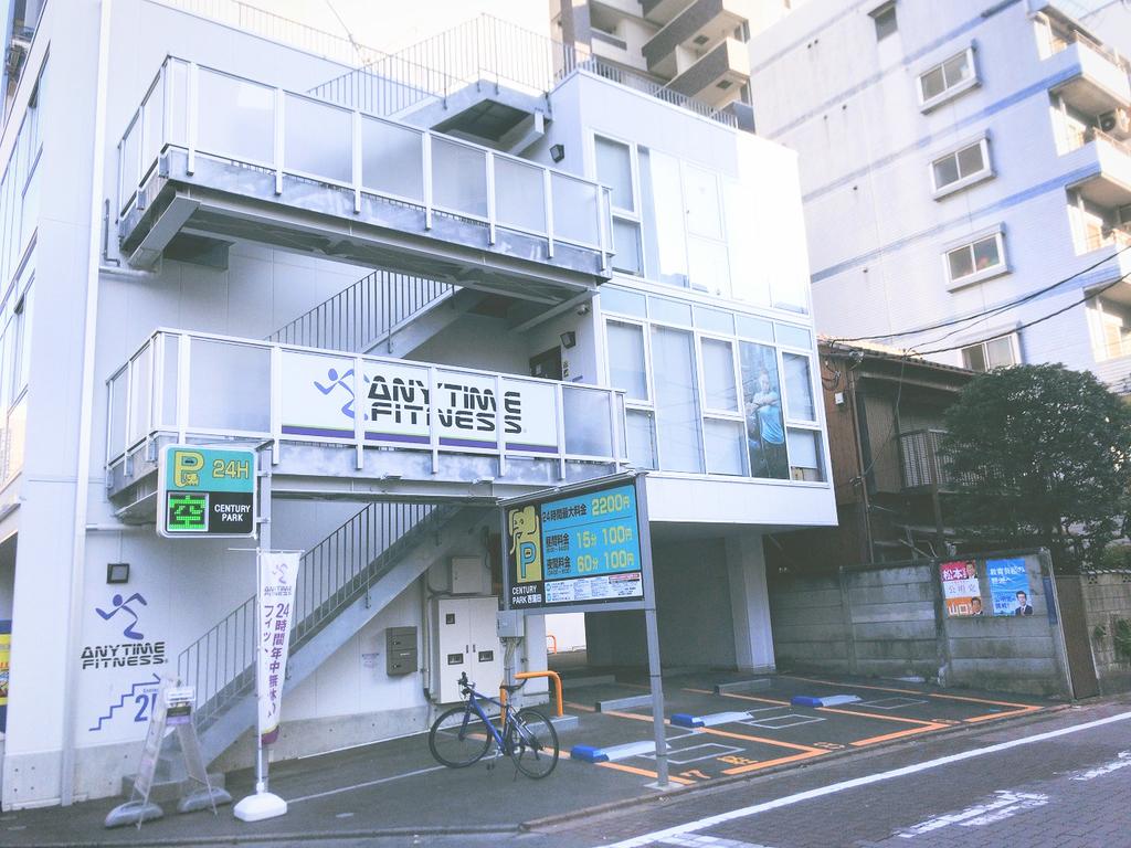 f:id:yurara77:20181129212050j:plain