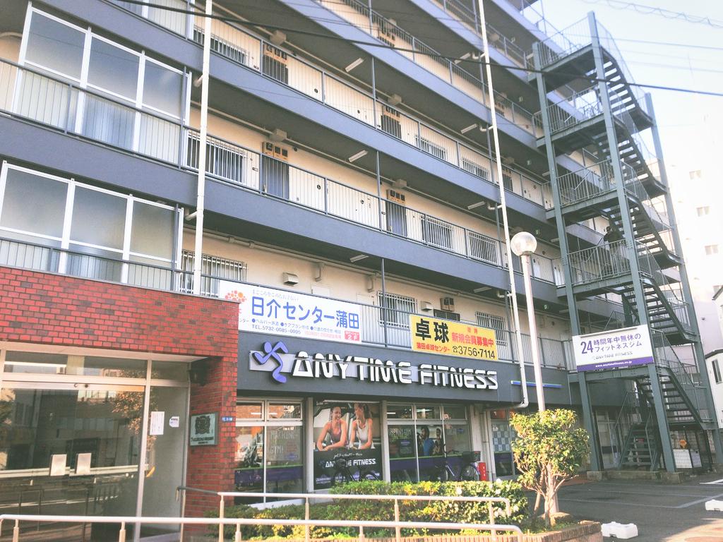 ANYTIMEFITNESSエニタイムフィットネス矢口渡店