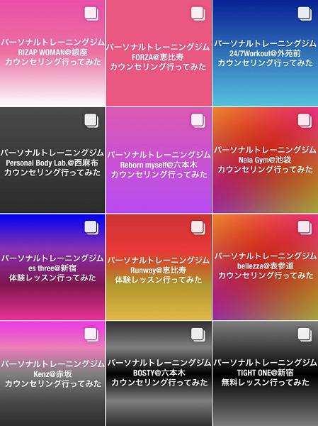 f:id:yurara77:20181201225548p:plain