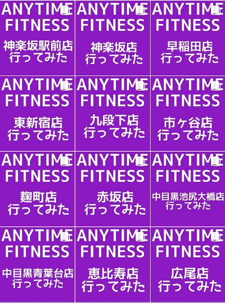 f:id:yurara77:20181201225604p:plain