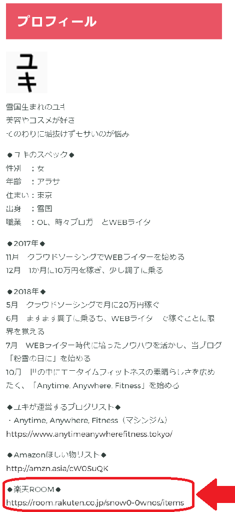 f:id:yurara77:20181201235650p:plain