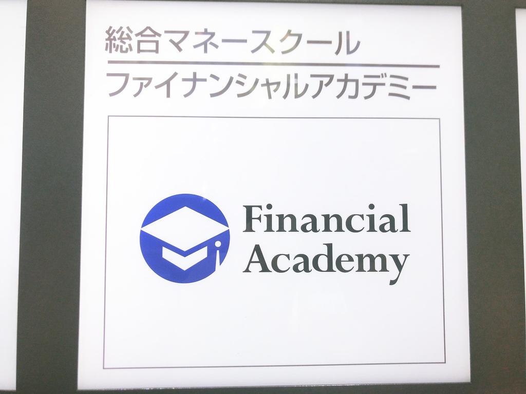 f:id:yurara77:20181202010024j:plain