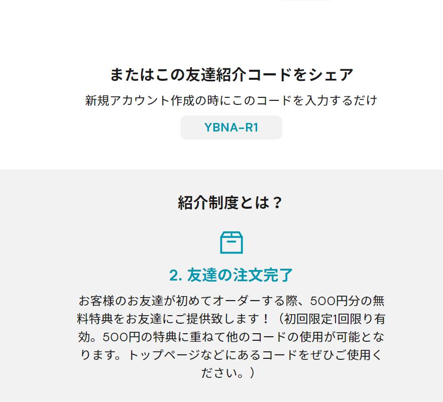 f:id:yurara77:20181203194336p:plain