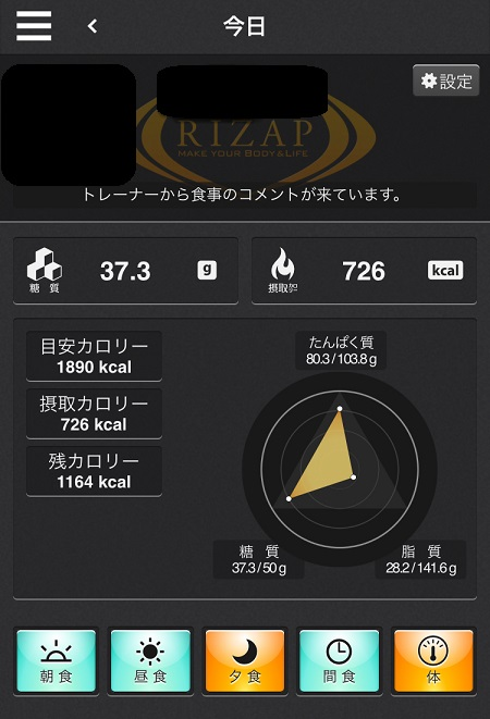 f:id:yurara77:20181204200932j:plain