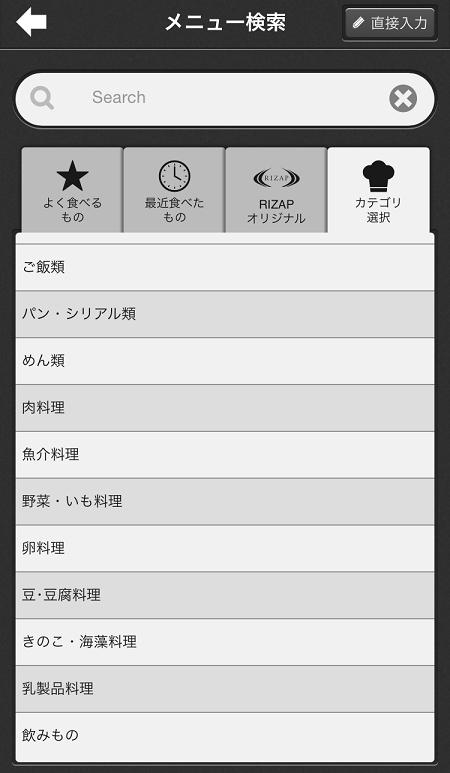 f:id:yurara77:20181204200958p:plain