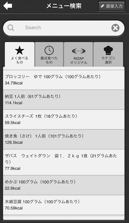f:id:yurara77:20181204201010p:plain
