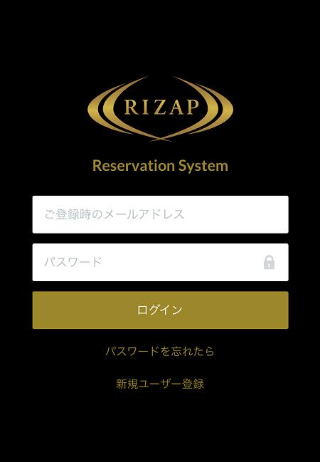 f:id:yurara77:20181204201309p:plain