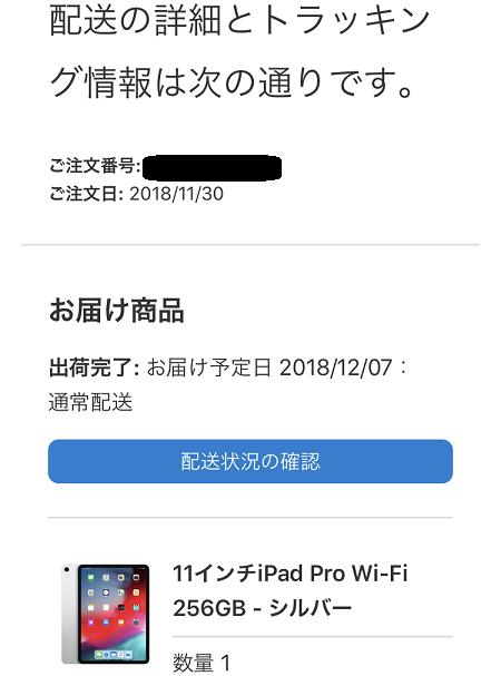 f:id:yurara77:20181209212511p:plain