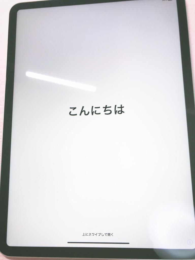 f:id:yurara77:20181209213653j:plain