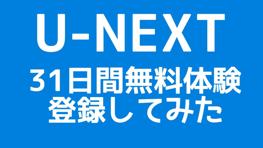 f:id:yurara77:20181210195416j:plain