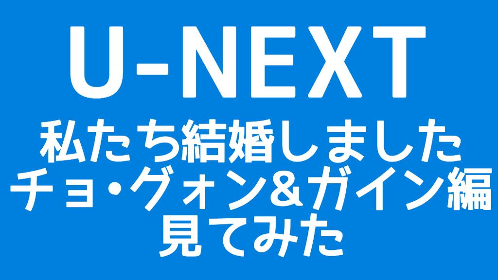f:id:yurara77:20181210195720j:plain
