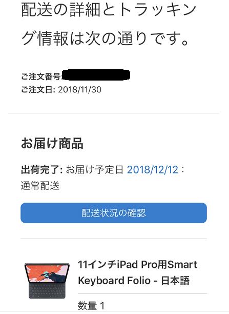 f:id:yurara77:20181213195044p:plain