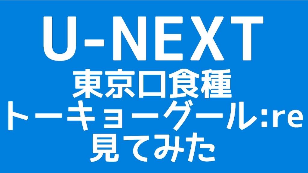 f:id:yurara77:20181217125407j:image