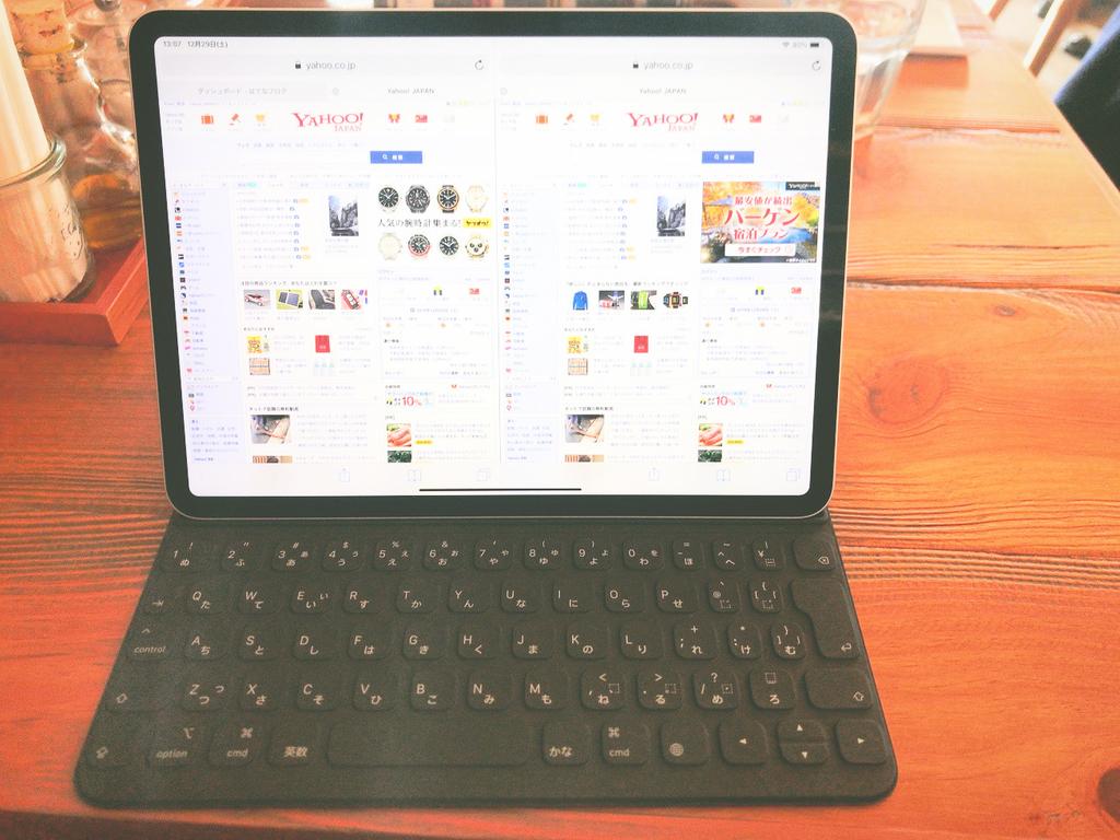 新型iPadProとSmartKeyboardFolio