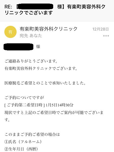 f:id:yurara77:20190107215318p:plain