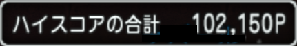 f:id:yurarasan:20191117171405p:plain
