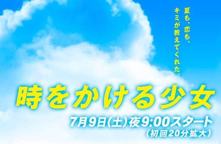 f:id:yurarinorari:20160630214837j:plain