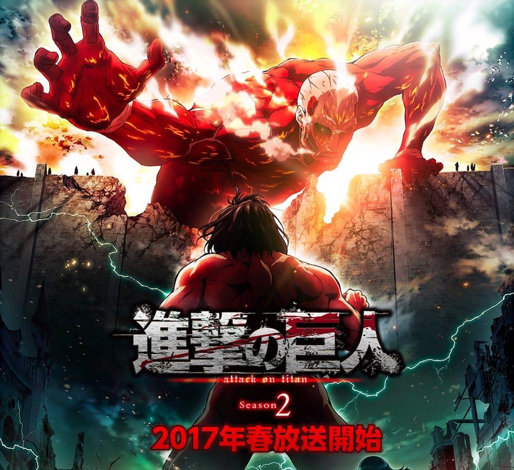 「進撃の巨人」のアニメSeason2
