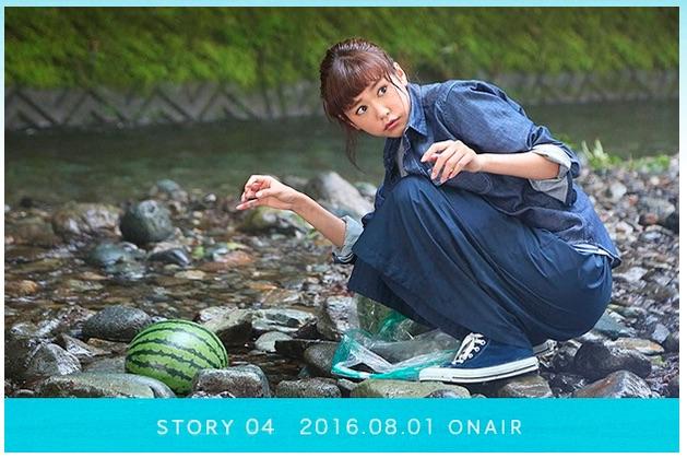 f:id:yurarinorari:20160729170401j:plain