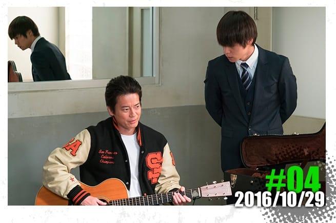 f:id:yurarinorari:20161024144332j:plain