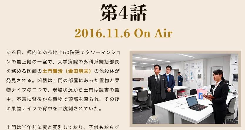 f:id:yurarinorari:20161102155734j:plain