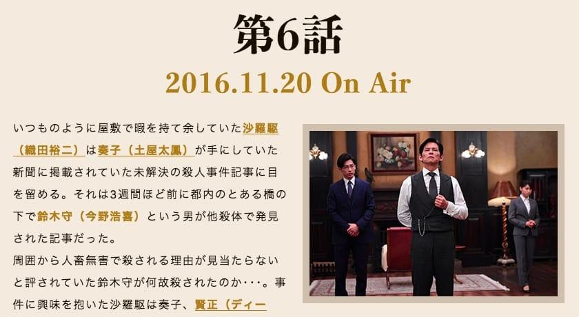 f:id:yurarinorari:20161117145057j:plain