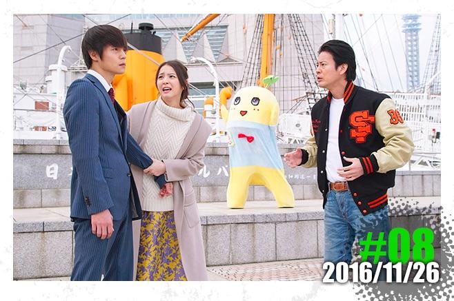 f:id:yurarinorari:20161123133622j:plain