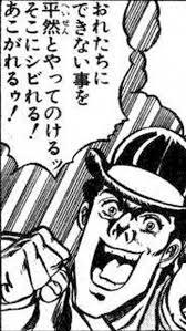 f:id:yurayura3:20191121212428j:plain