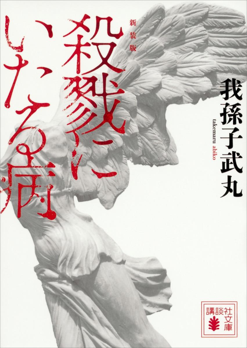 f:id:yurayura3:20191121213737j:plain