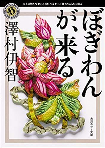 f:id:yurayura3:20191121213818j:plain